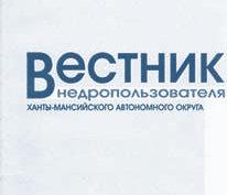 vesnik_ckr.jpg